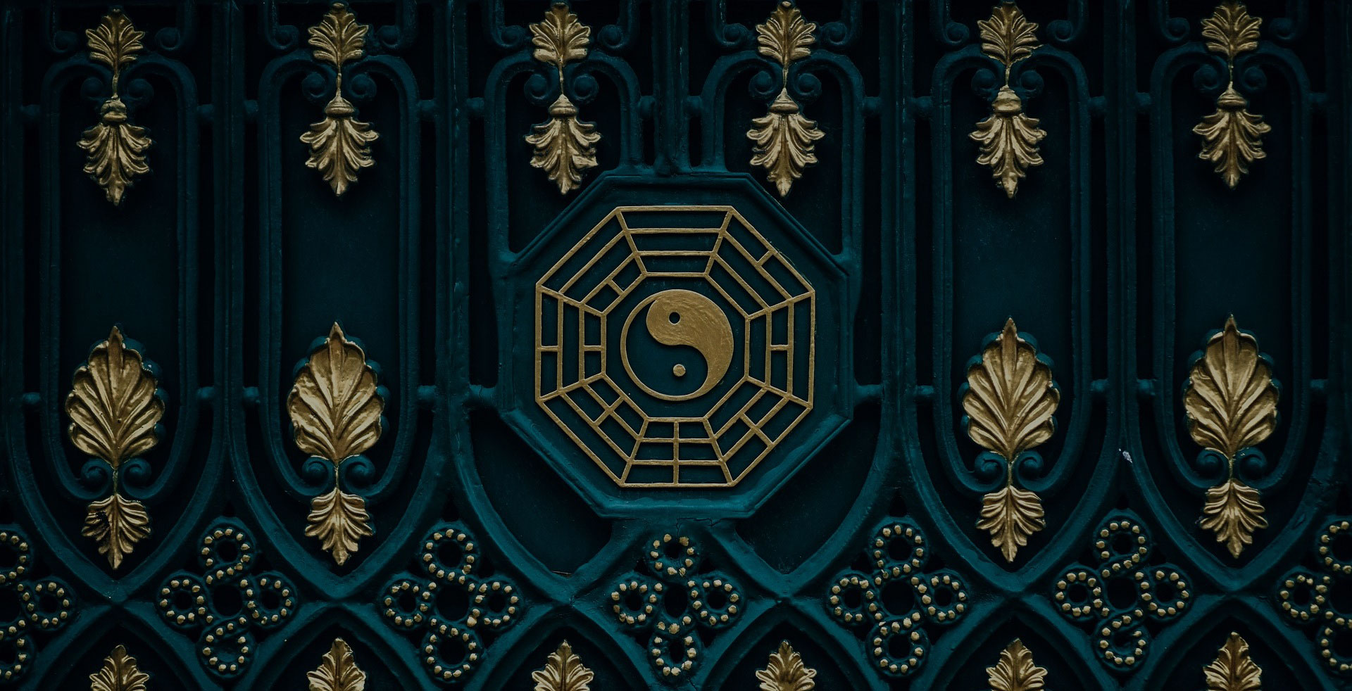 Yin Yang Taoist Temple door